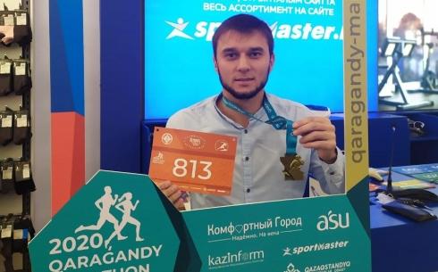 В Караганде началось награждение финишёров «QARAGANDY MARATHON 2020»