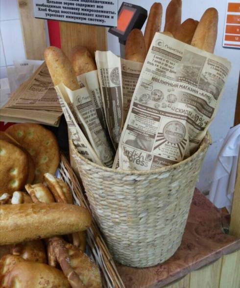 В Карагандинских магазинах появятся эко-пакеты