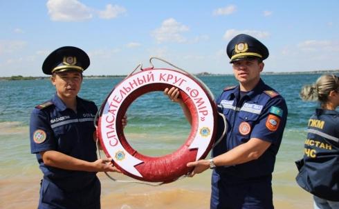 ДЧС Карагандинской области принял эстафету «Спасательный круг «Өмір»
