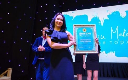 Лучшие карагандинские компании получили премию «Народное признание»