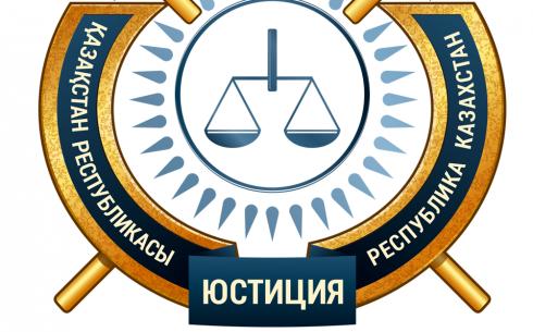 Карагандинцев приглашают на бесплатную  юридическую консультацию