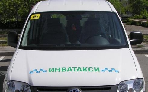 В восьми регионах Карагандинской области предоставляются услуги инватакси