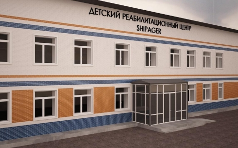 Новый реабилитационный центр для детей с ДЦП и неврологическими нарушениями откроется в Караганде
