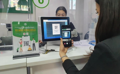 Платежи с помощью QR-кода помогут сократить время ожидания клиентов в ЦОНах