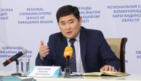 Назначен новый руководитель Управления по инспекции труда Карагандинской области
