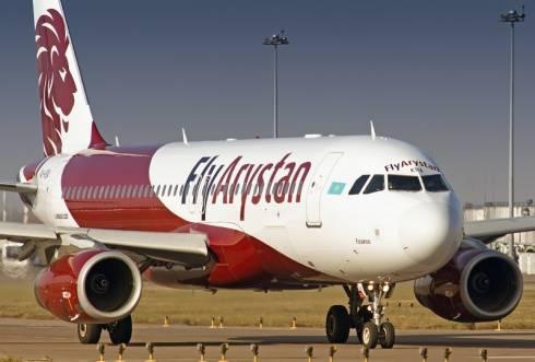 FlyArystan стартовала продажу билетов по 8 направлениям из Караганды