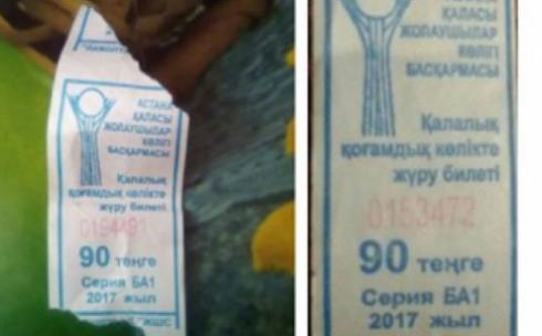 В Караганде пятый месяц кондукторы автопарка №3 используют билеты номиналом 90 тенге