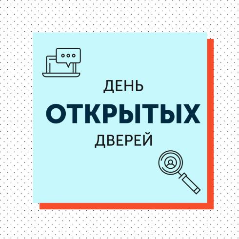 Жителей Карагандинской области приглашают задать вопросы представителям управлений