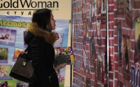 Для карагандинской молодежи проходят акции против ВИЧ\СПИДа