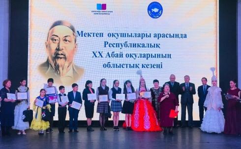 В Караганде прошел областной этап Абайских чтений