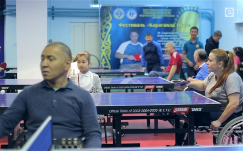 В Караганде стартовал III фестиваль среди спортсменов инвалидов-колясочников по настольному теннису
