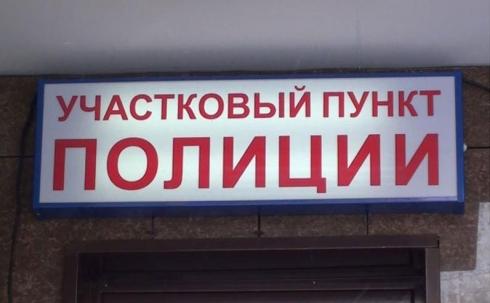 В Караганде жильцы многоквартирного дома требуют сделать отдельным вход в участковый пункт полиции