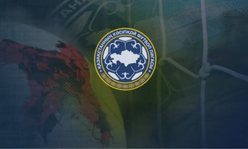 Назначены даты проведения перенесенных матчей Премьер-лиги и Второй Лиги