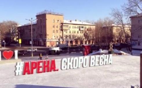 АРЕНА с Виталием Несипбаевым. Турецкие смотрины