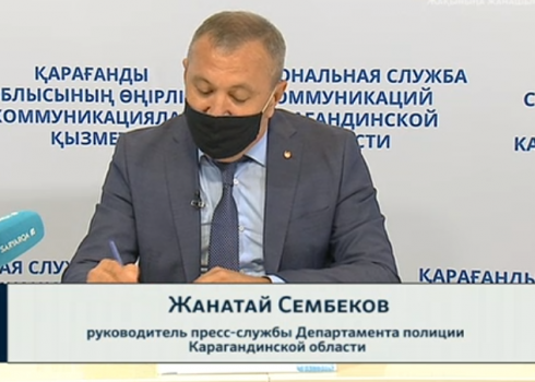 Полиция Карагандинской области продолжает выявлять нарушения карантинного режима