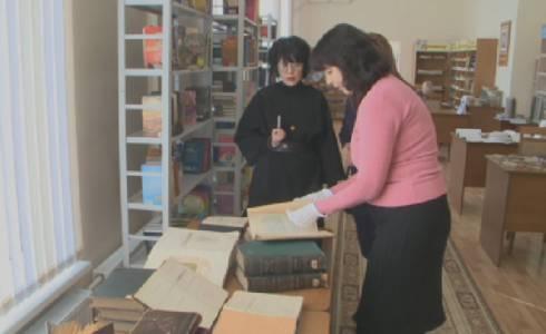 Собрание сочинений Лермонтова 1882 года представили на выставке в Караганде