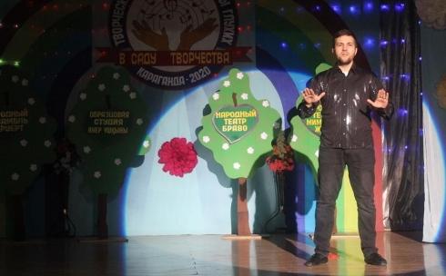 Отчетный концерт прошел в карагандинском Доме культуры глухих