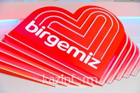 Общественный фонд «Birgemiz» запустил официальный сайт