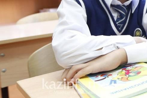 Школьную форму необязательно нужно будет носить в Казахстане