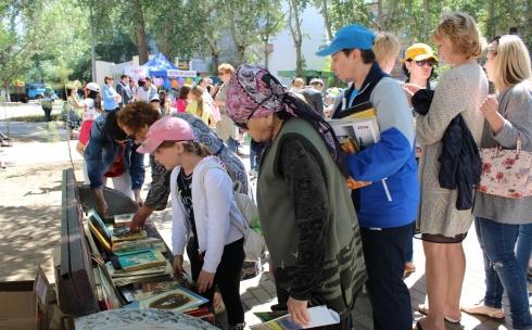 В Караганде откроется летний «Читай-город»