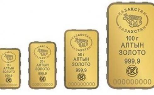 Карагандинцам предлагают купить золотые слитки