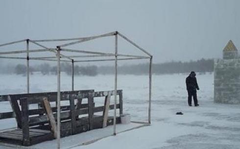 В Центральном парке Караганды установили крещенскую купель