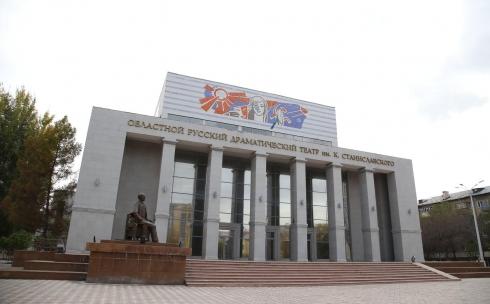 Театр имени К.Станиславского открывает новый сезон