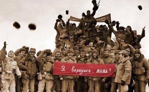 К 30-летию вывода советских войск из Афганистана в Караганде пройдет множество мероприятий