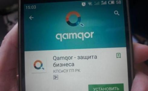 В Карагандинской области 27 тысяч предпринимателей пользуются мобильным приложением «Qamqor»