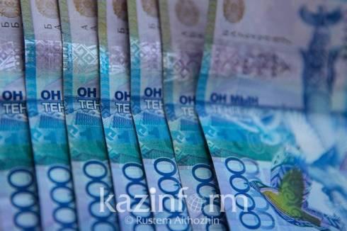 За хищение 232 млн тенге осудили руководителя отдела акимата Шахтинска