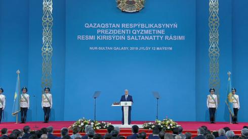 Полный текст выступления Касым-Жомарта Токаева на инаугурации