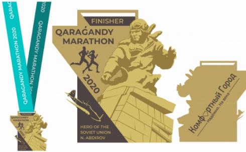 Участникам «QARAGANDY MARATHON 2020» будут вручены оригинальные медали