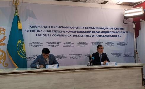 Карагандинских предпринимателей приглашают принять участие в