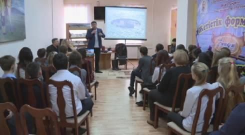 Клуб любителей истории «Жидигер» начал работать в Караганде