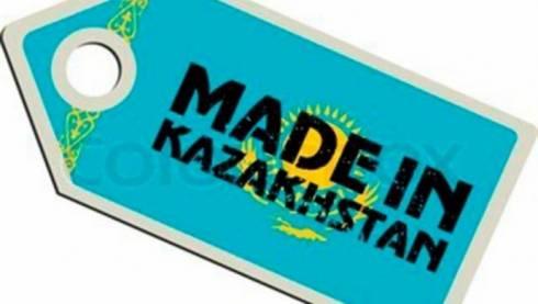Результатов не видно – Президент о создании брендов казахстанской продукции