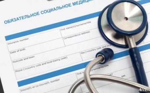 Парламент принял закон об обязательном социальном медстраховании