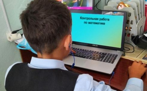 О подготовке к дистанционному обучению в Карагандинской области рассказал Есенгазы Имангалиев