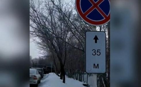 Министр Тургумбаев оштрафовал сотрудников полиции за нарушение ПДД в Караганде