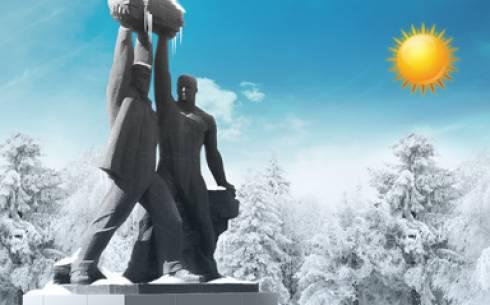 В Караганде сегодня до 16 градусов мороза