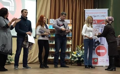 В Караганде подвели итоги конкурса «Брось курить и победи»