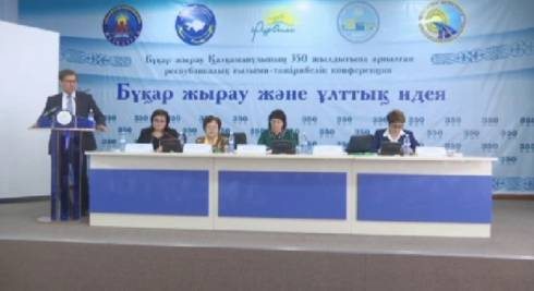 Юбилей Бухар-жырау начали отмечать в Карагандинской области
