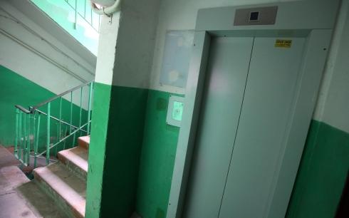 В течение трех лет в Карагандинской области планируют восстановить все неработающие лифты