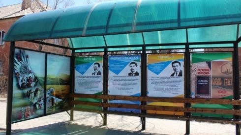 В Балхаше появилась ещё одна литературная остановка