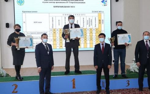 Команда КарГУ имени Е.А.Букетова победила в областной студенческой онлайн спартакиаде