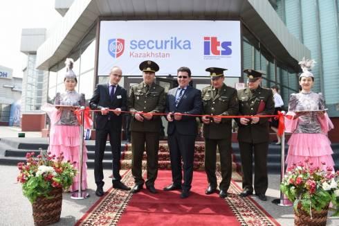 Международная выставка безопасности и противопожарной защиты Securika Kazakhstan 2018 стартует 25-го апреля в Алматы