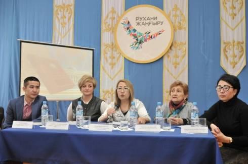 Представители творческой и научной интеллигенции Темиртау поддержали проведение досрочных выборов
