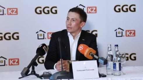 Геннадий Головкин: