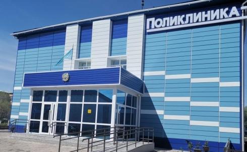 В Караганде открылся новый центр семейного здоровья
