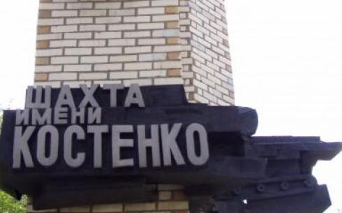 На шахте Костенко в Караганде продолжают ликвидировать очаги возгорания