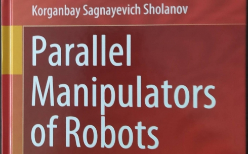 Монография карагандинского ученого о робототехнике вышла на английском языке